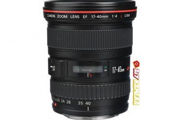 Rental Lensa Canon Ef 17 40mm F 4l Jogja