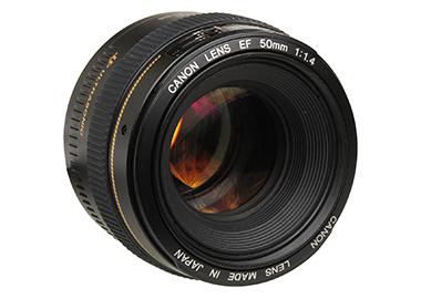 sewa lensa canon ef 50mm f/1.4 usm jogja