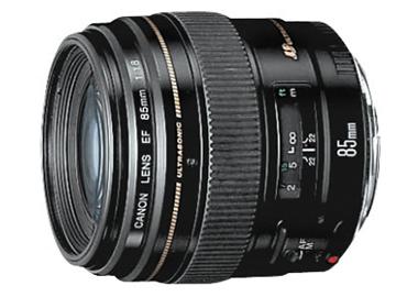 sewa lensa canon ef 85mm f/1.8 usm jogja