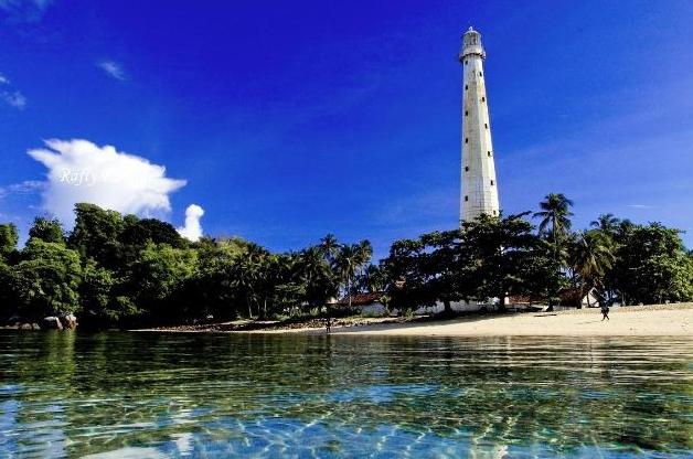 Pantai Pandansari