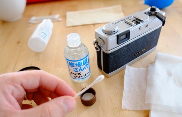 Cara Membersihkan Kamera Klasik
