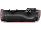 Sewa Baterai Grip Nikon D600 Jogja