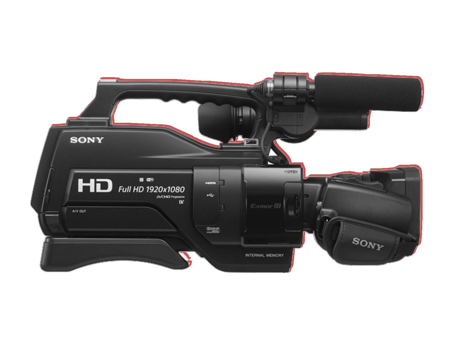 Sony HXR MC2500